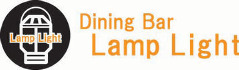 Dining Bar Lamp Light