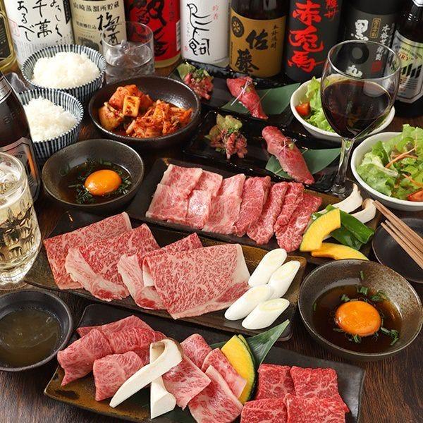 牛肉商 徳志満直営の焼肉レストラン