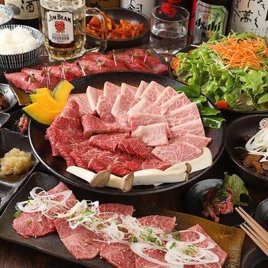 近江牛焼肉 ひゃくいちや  メニューの画像