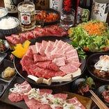 満喫コース【宴】飲み放題付き、近江牛煮込み、塩焼き、タレ焼き2種がメインの宴会幹事さん必見のコース!