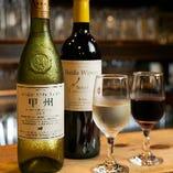 ほのかな渋味と柔らかい味わいの風味豊かな国産ワインございます。
