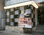モダンな印象のお店の外観 竹の庭越しに店内がちょっと見えます