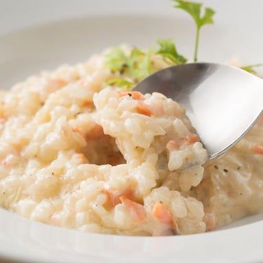 イタリア料理 Porta  メニューの画像