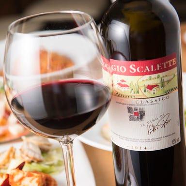 イタリア料理 Porta  コースの画像