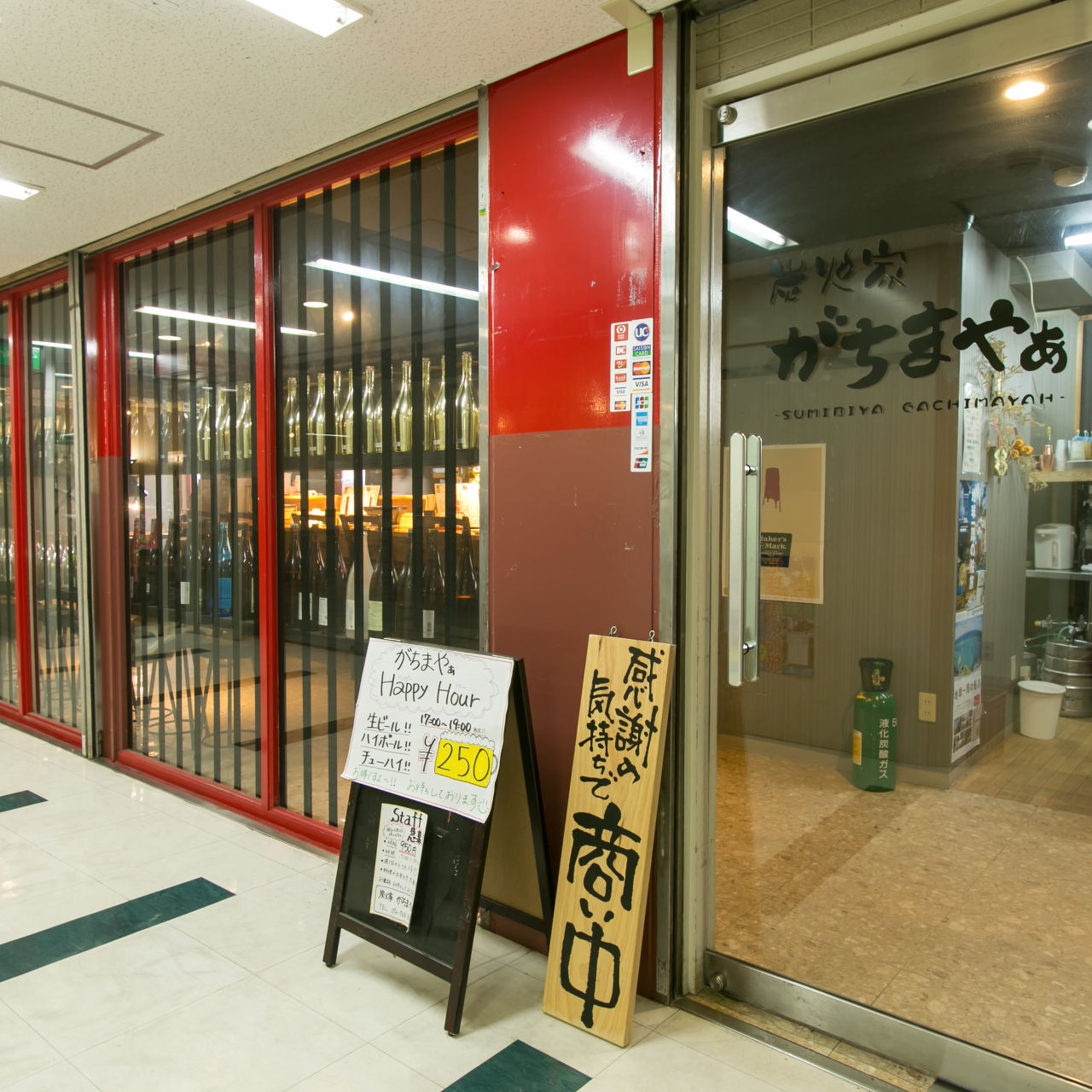 石橋阪大駅前店より徒歩1分