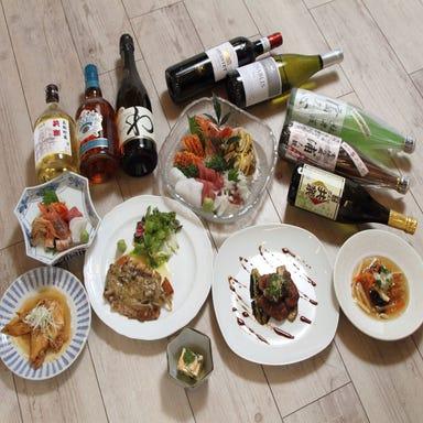 味の食卓 美味小家  コースの画像