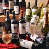 ヨーロッパ、ニューワールドのワインたち!【ヨーロッパ、ニューワールド】