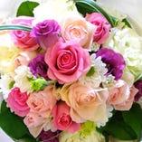 事前ご予約で花束を代行でご用意させて頂きます。