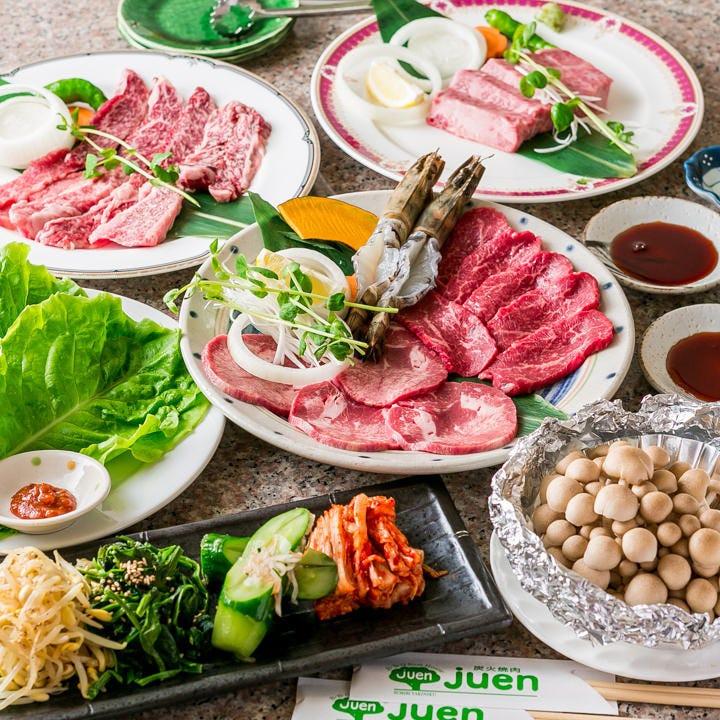 おいしいお肉のスペシャルコース〈全10品〉宴会・飲み会・デート