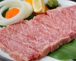 仙台牛サーロインステーキ仕立て