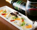 ワインにピッタリ! チーズの盛り合わせ ¥880