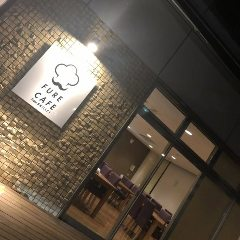 FURECAFE From SKILLET ‐フレカフェ‐
