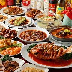 中華料理 紅燈記