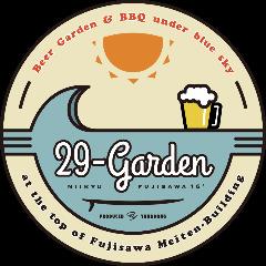 藤沢駅前ビアガーデン 夜空のジンギスカン 29-Garden
