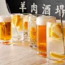 生ビール&こだわりレモンサワー付♪