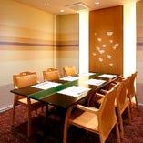 大切なご会食に、落ち着いた和のしつらえの個室。最大40名様まで