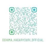 大志満instagramインスタグラムアカウント開設いたしました!