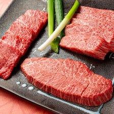 良い肉を安く提供