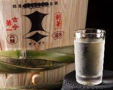 黒松剣菱樽酒