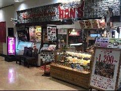 HAN'S あっぷるタウン店