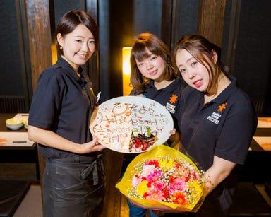 異酒屋 陽溜食堂 日吉町店 メニューの画像