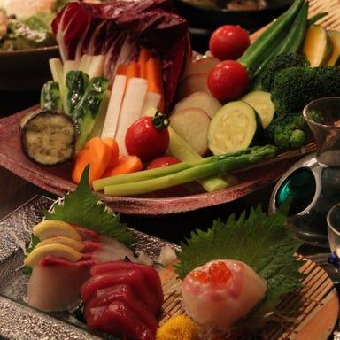 異酒屋 陽溜食堂 日吉町店 コースの画像