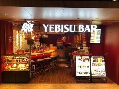 YEBISU BAR ホワイティうめだ店
