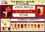 【梅田店限定】 ビヤカクテル飲み比べセット販売♪