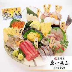 魚問屋 魚一商店 津田沼直売所