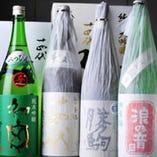 【大将オススメの日本酒満載】 お酒を温度で楽しむのが海の日流