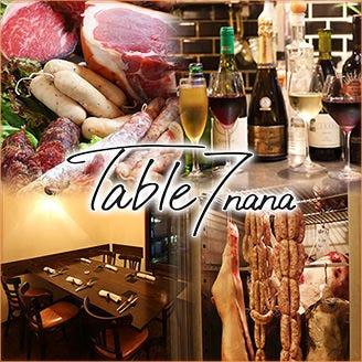 Table 7 nana  コースの画像