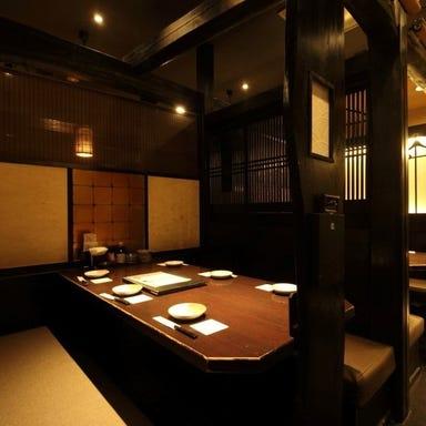 まぐろ居酒屋 さかなや道場 荻窪南口店 店内の画像