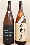 毎月変わる日本酒が人気♪今月はこの二本