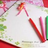 寄せ書き用の色紙準備します!何人からでもOKです!事前に予約をお願いします。
