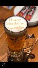 【ビールでサプライズ】バースデープレミアムモルツ 香るエール 要予約