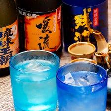厳選泡盛と琉球グラスで沖縄気分♪