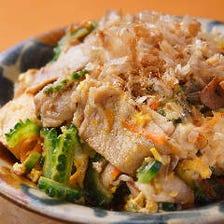 料理長自信のオリジナル沖縄料理!