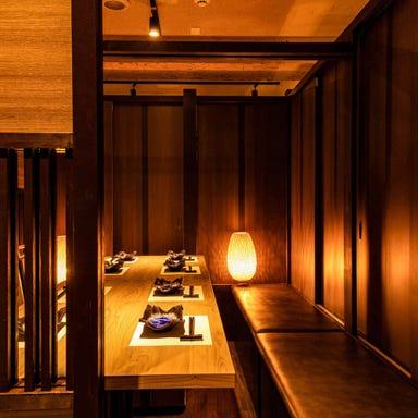 隠れ家個室居酒屋 隠れ坊 南越谷店 メニューの画像