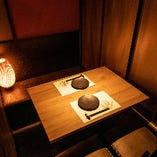 完全個室は2名様~団体様まで幅広くご利用可能。