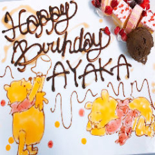 誕生日や記念日などのお祝い事に
