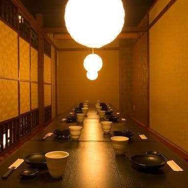 個室 創作料理×和食居酒屋 結‐むすび‐ 岐阜店 店内の画像