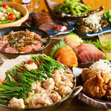 個室 創作料理×和食居酒屋 結‐むすび‐ 岐阜店 メニューの画像