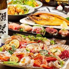 個室 創作料理×和食居酒屋 結‐むすび‐ 岐阜店