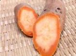 田畑さんの鮮やかなオレンジ色!ほのかな人参の香り!にんじん芋 [鹿児島県・指宿]