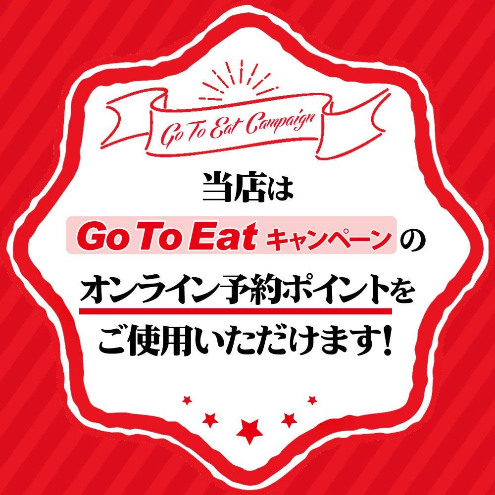 ゆであげパスタ&ピザ ラ・パウザ 新宿西口パレットビル店