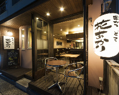 Japanese Style Bar 花あかり