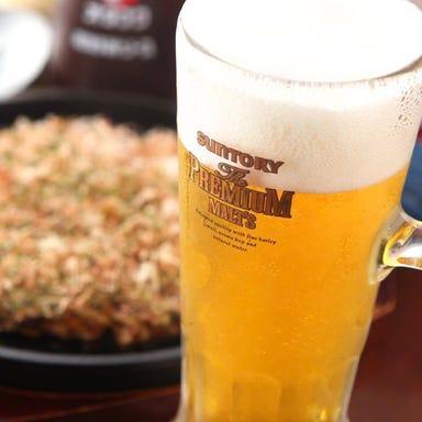 鉄板肉バル みやじま亭 国分寺店 コースの画像