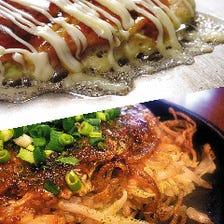 広島、京都の二刀流お好み焼き