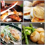 海の幸を生かした海鮮料理