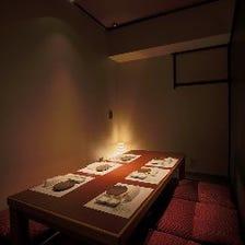 お料理をゆったり楽しんで頂ける個室